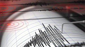 Udine,terremoto di magnitudo 3.9. Paura in Friuli