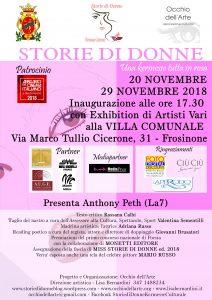 "A Frosinone in mostra le ""StoriediDonne"""