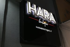 """""""Hara Boutique""""inaugura a Cimitile all'insegna del concept """"Me&MiniMe"""".Madrina dell'evento Ramona Amodeo"""