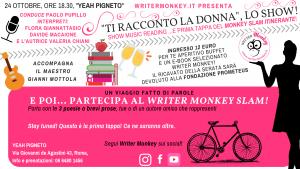 """""""Ti racconto la Donna"""" al Pigneto per la Fondazione Prometeus Roma, 24 ottobre, ore 18.30, Yeah Pigneto"""