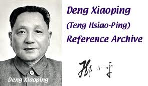 Deng Xiaoping