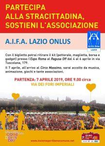 Sostieni A.I.F.A Lazio Onlus: appuntamento con la Stracittadina di Roma domenica 7 aprile