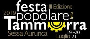 """Sessa Aurunca celebra la Festa Popolare della Tammorra con la presentazione del libro """"Il cittadino e la sanità""""(graus edizioni)"""
