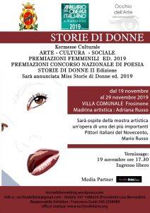 """La quinta edizione di """"Storie di Donne"""", verrà inaugurata a Frosinone il prossimo 19 novembre"""