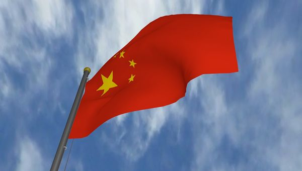 Cina: il Governo chiude il consolato statunitense
