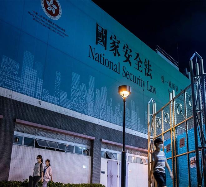 Cina, approvata la legge sulla sicurezza nazionale per Hong Kong